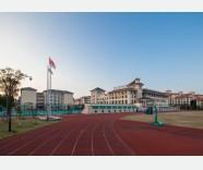 青林湾学校项目二期工程
